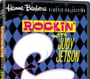 Rockin' With Judy Jetson DVD
