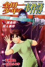 New Series Volume 12