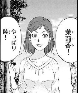 Marika Tsukie (Manga)