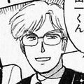 Kengo Akechi (Head Hanging School Murder Case Portrait)