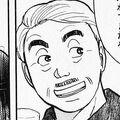 Saburo Kayama (Portrait)