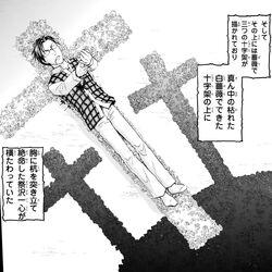 Isshin Matsurizawa's Dead Body (Manga)