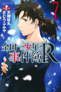Returns Series Volume 7