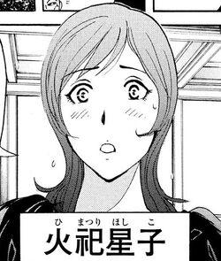 Hoshiko Himatsuri (Manga)