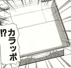 Ransom Disappears (Manga)