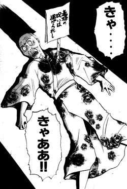 Masamune Takatsuki's Dead Body (Manga)