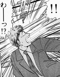 Wataru Tokito's Dead Body (Manga)
