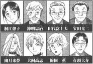 Roshia Ningyou Satsujin Jiken (Manga)