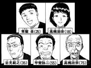 Youtou Dokubachi Satsujin Jiken (Manga)