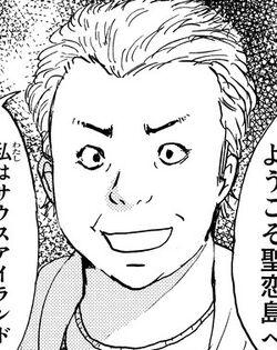 Kuya Nagita (Manga)