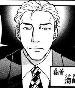 Fukaya Umizaki (Manga)