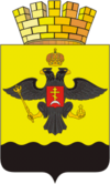 Coat of Arms of Novorossiysk (Krasnodar Krai)
