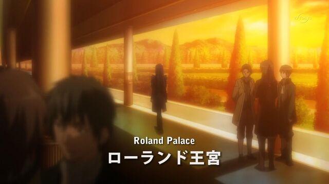 File:RolandPalace.jpg