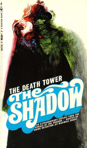 Death Tower (Bantam)