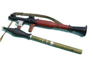 RPG-7 detached