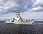 749px-USS Momsen (DDG 92) stbd bow view