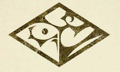 File:Starling-logo.jpg