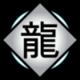 Ryūzetsu's Kekkei Genkai