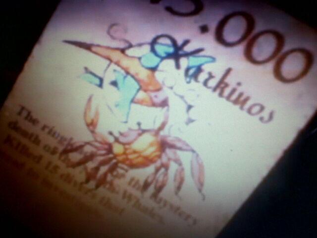 File:Karkinos poster.jpg