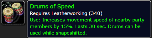 File:Drums of Speed.png