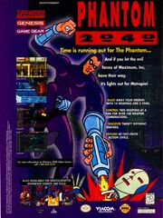 Phantom 2040 video game print ad NickMag September 1995