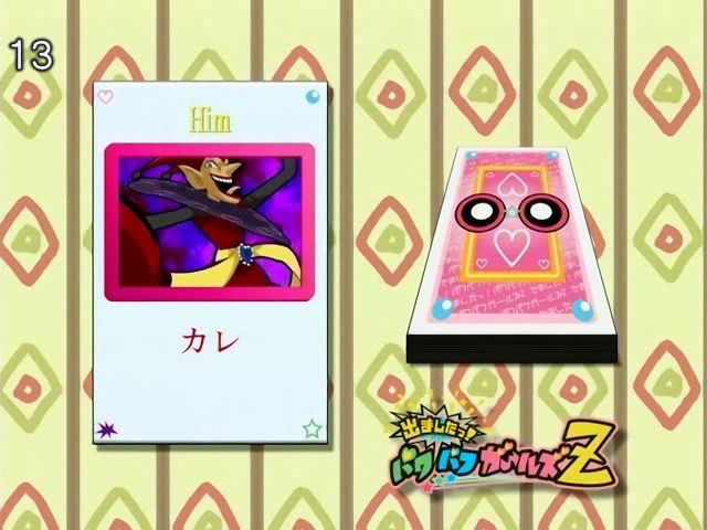 File:HIM (75).jpg