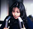 Reiko Asakawa