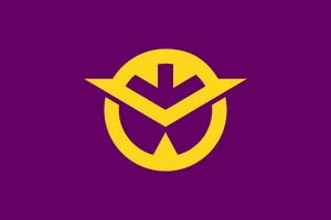 Flag of Okayama Prefecture svg
