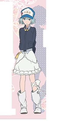 Yukina Kosaka