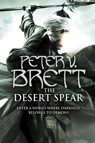 File:Thedesertspear.jpg