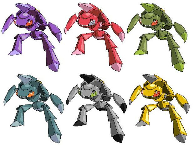 File:Genesect.jpeg
