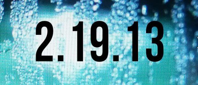 File:Date.JPG