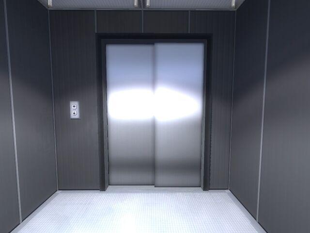 File:Elevator Interior.jpg