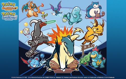 File:Pokémon® HeartGold™ Version- Pokémon® SoulSilver™ Version - Pokéathlon.jpg