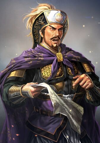 File:Deng Ai (domestic high rank young) - RTKXIII.jpg