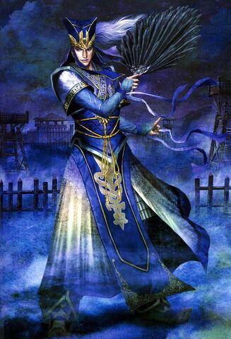 File:Sima Yi - DW5.jpg