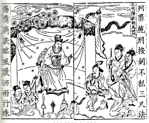 File:Zhuge Liang orders the execution of Ma Su.jpg