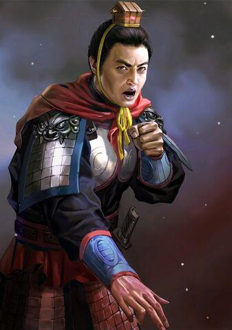File:Zhuge Qiao - RTKXIII.jpg