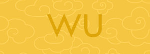 File:Banner-Wu-eng.png