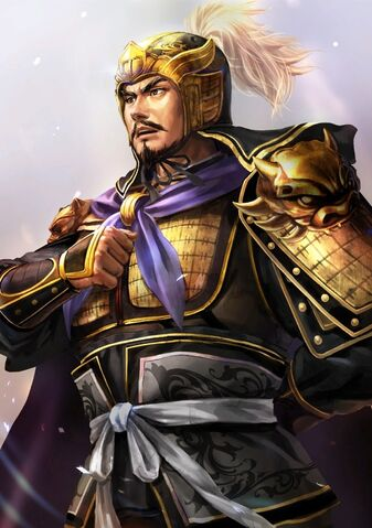 File:Zhang He (domestic high rank old) - RTKXIII.jpg