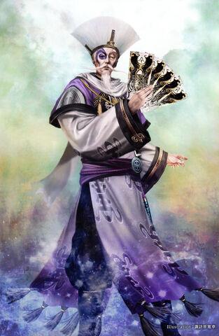 File:Zuo Ci - 15th Anniversary Artwork.jpg