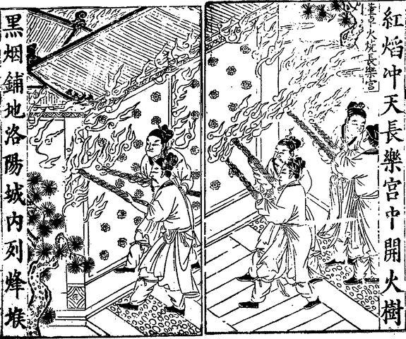 File:Chapter 06.1 - Dong Zhuo burns Luoyang.jpg