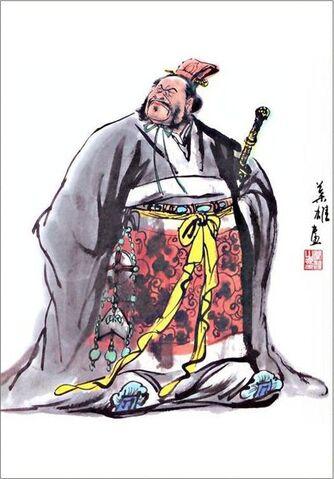 File:He Jin - Ye Xiong Art.jpg