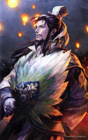 File:Zhuge Liang - 15th Anniversary Artwork.jpg