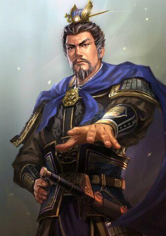 File:Cao Cao (domestic high rank old) - RTKXIII.jpg