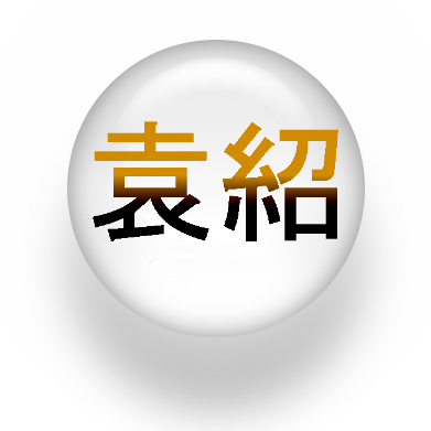 File:Yuan Shao Icon.png
