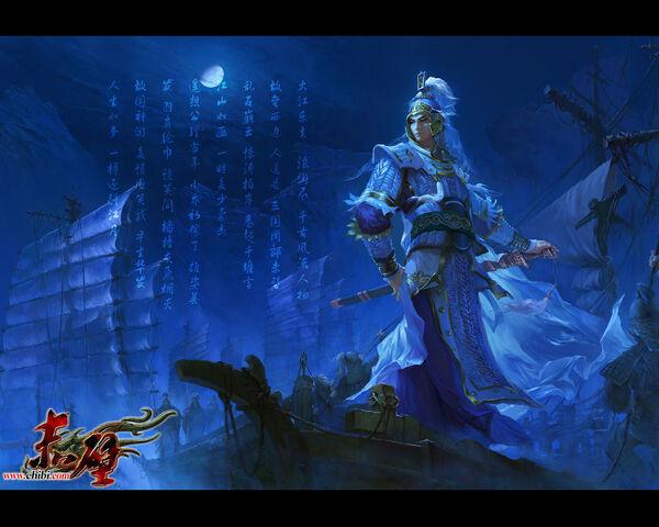 File:Sun Quan - Chibi.jpg