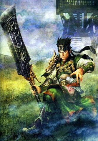 File:Guan Ping - DW5.jpg