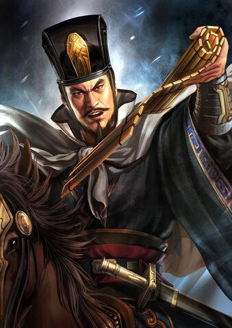 File:Sima Yi - RTKXIII PUK.jpg