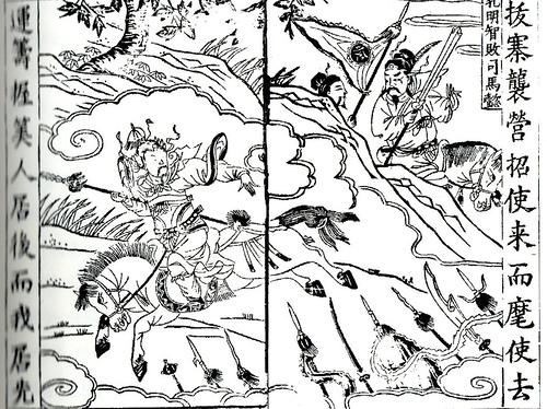 File:Sima Yi runs away from Zhuge Liang.jpg